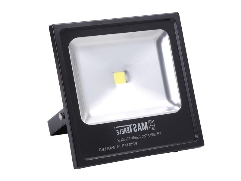 LED прожектор SLFC