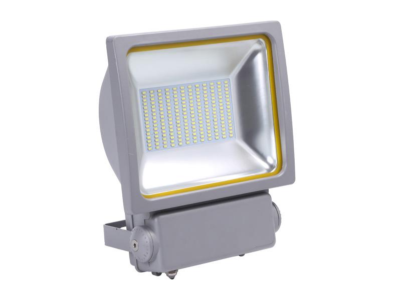 LED прожектор SLFD