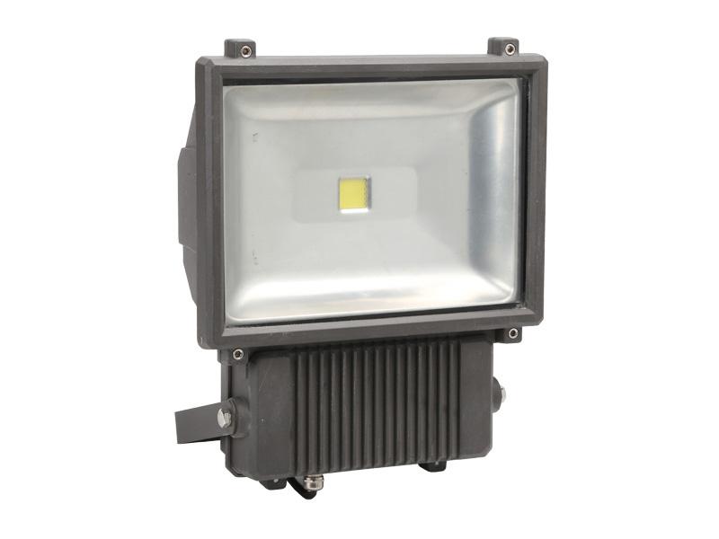 LED прожектор SLFF