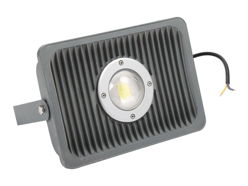 LED прожектор  SLFG